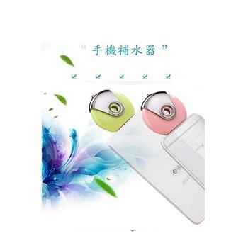 USB APPLE 手機噴霧加濕器