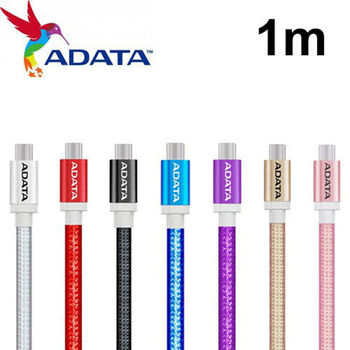 ADATA 威剛 microUSB 1m 1米 編織線 鋁合金 充電線 傳輸線