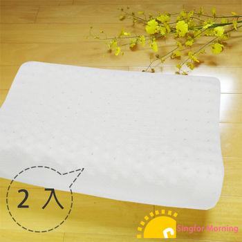 【幸福晨光】100%天然乳膠造型按摩枕