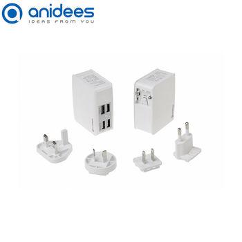 anidees 4+ QC2.0 USB智能充電器 (多國插頭)