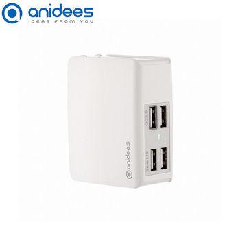 anidees 4+ QC2.0 USB智能充電器 (折疊頭)