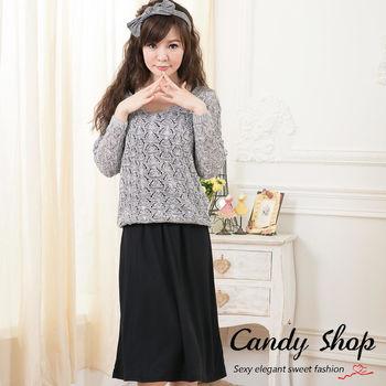 Candy小舖 新品特色款甜美風格針織設計兩件式長洋裝(淺灰/深灰/紅色)3色