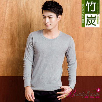 BeautyFocus 台灣製男竹炭蓄熱圓領保暖上衣(8708)