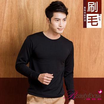 BeautyFocus 男圓領刷毛蓄熱保暖上衣(5591)-黑色