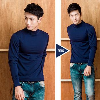 BeautyFocus 男立領刷毛蓄熱保暖上衣(5590)-深藍色