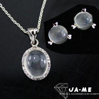 【xmono】925純銀果凍貓眼月光石項鍊送貓眼月光石耳環