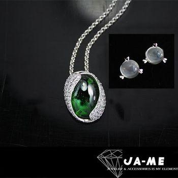 【xmono】925純銀綠意盎然項鍊送貓眼月光石耳環