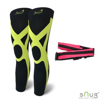 【SNUG運動壓縮系列】運動壓縮全腿套 限量搭贈運動腰包(亮綠 S/M/L/XL/XXL/3XL)