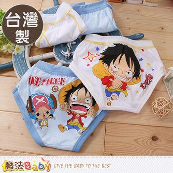 魔法Baby 男童內褲 台灣製航海王三角內褲(四件一組)~k60107