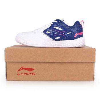 【LI-NING】女羽球專業鞋 - 羽毛球 李寧 白深藍