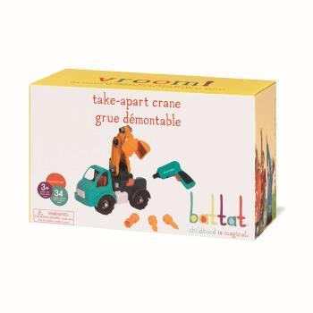 【美國B.Toys感統玩具】Battat系列-工程吊車
