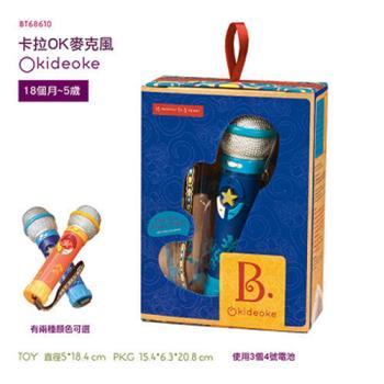 【美國B.Toys感統玩具】卡拉OK麥克風