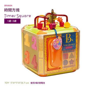 【美國B.Toys感統玩具】時間方塊