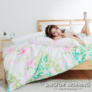 幸福晨光《輕羽飛揚》雙人四件式雲絲絨兩用被床包組