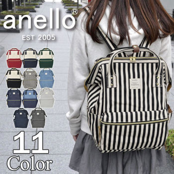 【Anello】日本經銷正規品後背包 牛仔/條紋大款 多色任選