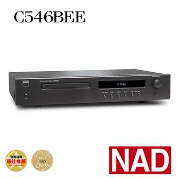 【NAD】CD播放機  C546BEE
