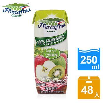 【嘉紛娜】100%多酚蘋果奇異果汁4盒組(12入/盒)