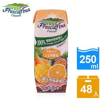 【嘉紛娜】100%橙香多酚蔬果汁4盒組(12入/盒)