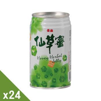 【泰山】清涼Q嫩香甜仙草蜜(330gx24入/箱)