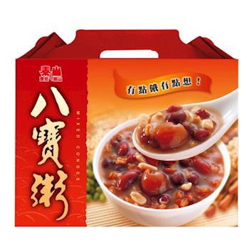 【泰山】八寶粥(375gx12入)/黑八寶(340gx12入)/紫米薏仁(255gx12入) 雙禮盒任選組
