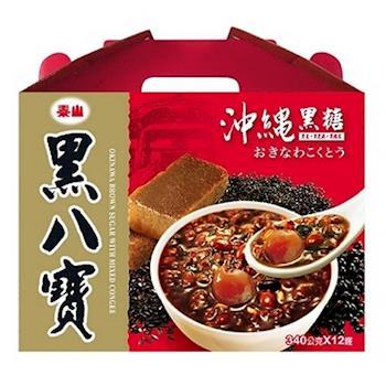 【泰山】八寶粥(375gx12入)/黑八寶(340gx12入)/紫米薏仁(255gx12入) 四入禮盒任選組
