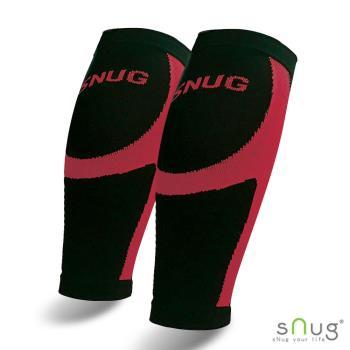 【SNUG運動壓縮系列】 健康運動壓縮小腿套 搭贈限量涼感巾(深紅 S/M/L/XL/XXL)