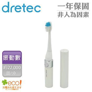 【日本DRETEC】Dr.Snoic 音波電動牙刷TB-303WT(象牙白)