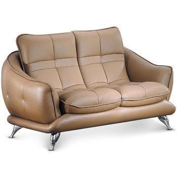 【MY傢俬】英倫都會設計獨立筒皮面雙人沙發(三色可選)