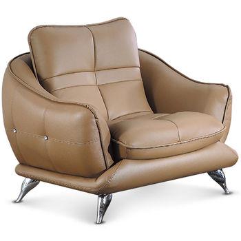 【MY傢俬】英倫都會設計獨立筒皮面單人沙發(三色可選)