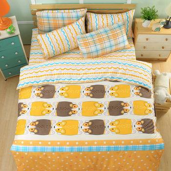 《DON柯基寶貝》單人三件式蜜絲絨全舖棉兩用被床包組