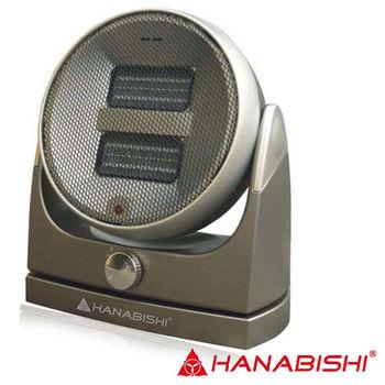 【HANABISHI】PTC陶瓷電暖器HHF-12Q