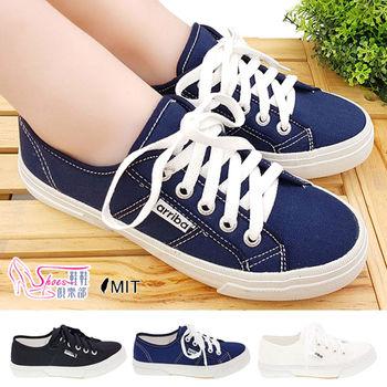【Shoes Club】【107-AB8032】休閒鞋.台灣製MIT 學院風百搭休閒帆布鞋.3色 黑/藍/白