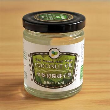 【食在加分】鮮粹冷萃初榨椰子油 罐裝 250ml