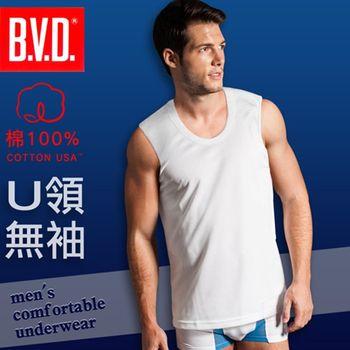 【B.V.D】㊣100%純棉無袖衫(7件组)