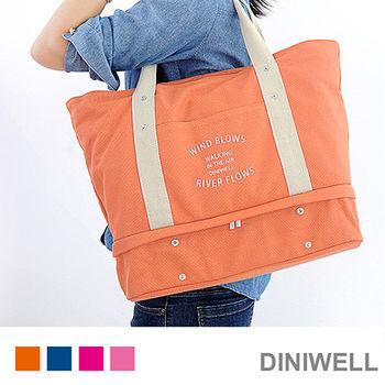 【DINIWELL】旅行多功能衣物、鞋子、拉桿收納單肩收納包(4色)