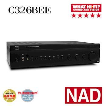 【NAD】兩聲道綜合擴大機  C326BEE