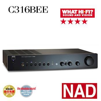 【NAD】兩聲道綜合擴大機  C316BEE
