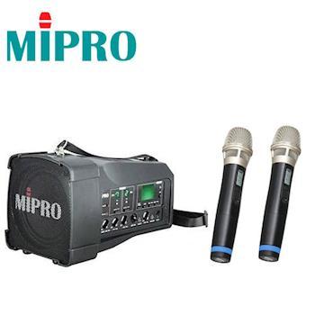 【MIPRO】超迷你肩掛式雙無線喊話器 MA-100DB (雙麥克風)