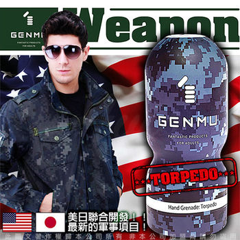 日本GENMU 美日共同開發 WEAPON 迷彩真妙杯 TORPEDO魚雷