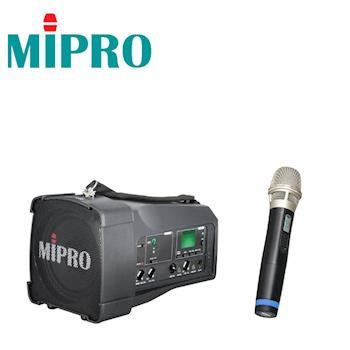 【MIPRO】超迷你肩掛式無線喊話器 MA-100SB