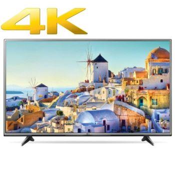 加碼贈飛利浦3D藍光播放機★LG樂金 55型 4K UHD智慧電視 55UH615T