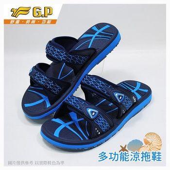 【G.P 通風透氣舒適拖鞋】G6869M-23 寶藍色 (SIZE:40-44 共三色)