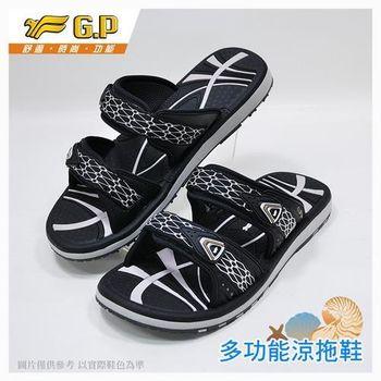 【G.P 通風透氣舒適拖鞋】G6869M-10 黑色 (SIZE:40-44 共三色)