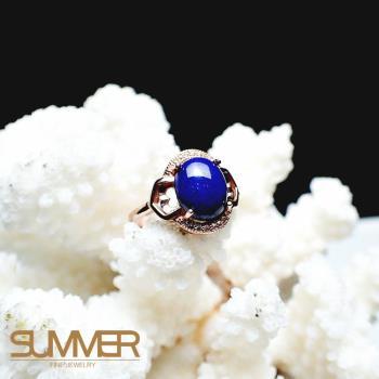 【SUMMER寶石】天然《青金石》設計款戒指 (P3-16)