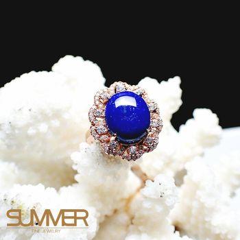 【SUMMER寶石】天然《青金石》設計款戒指 (P3-15)