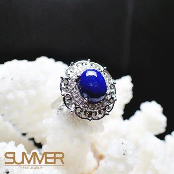 【SUMMER寶石】天然《青金石》設計款戒指 (P3-13)