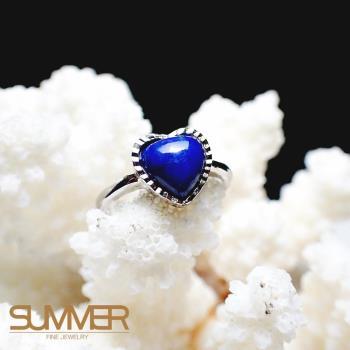 【SUMMER寶石】天然《青金石》設計款戒指 (P3-10)