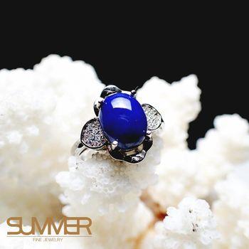 【SUMMER寶石】天然《青金石》設計款戒指 (P3-09)