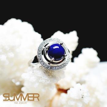 【SUMMER寶石】天然《青金石》設計款戒指 (P3-08)