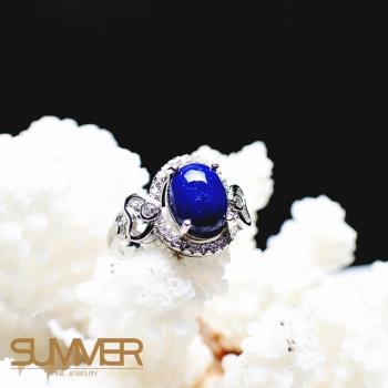 【SUMMER寶石】天然《青金石》設計款戒指 (P3-07)